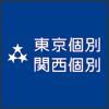 東京個別指導学院(ベネッセグループ)