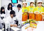 神戸学院大学栄養学部、食と医学を連動させた2専攻制に【PR】