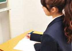入試対策に関する特集