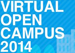 オープンキャンパス特集