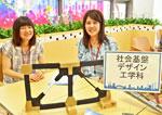 【名城大学】無料カフェから女子限定企画まで… 女子の夢を優しくアシスト