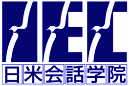 日米会話学院